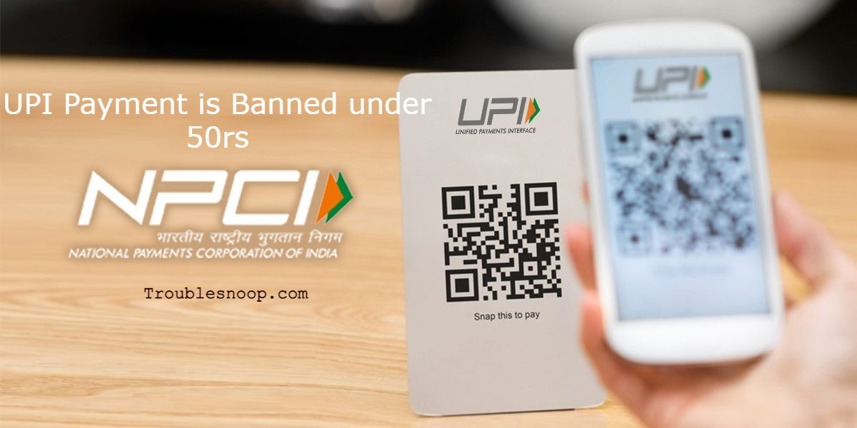 UPI Payment is Banned under 50rs for all Gaming Transaction