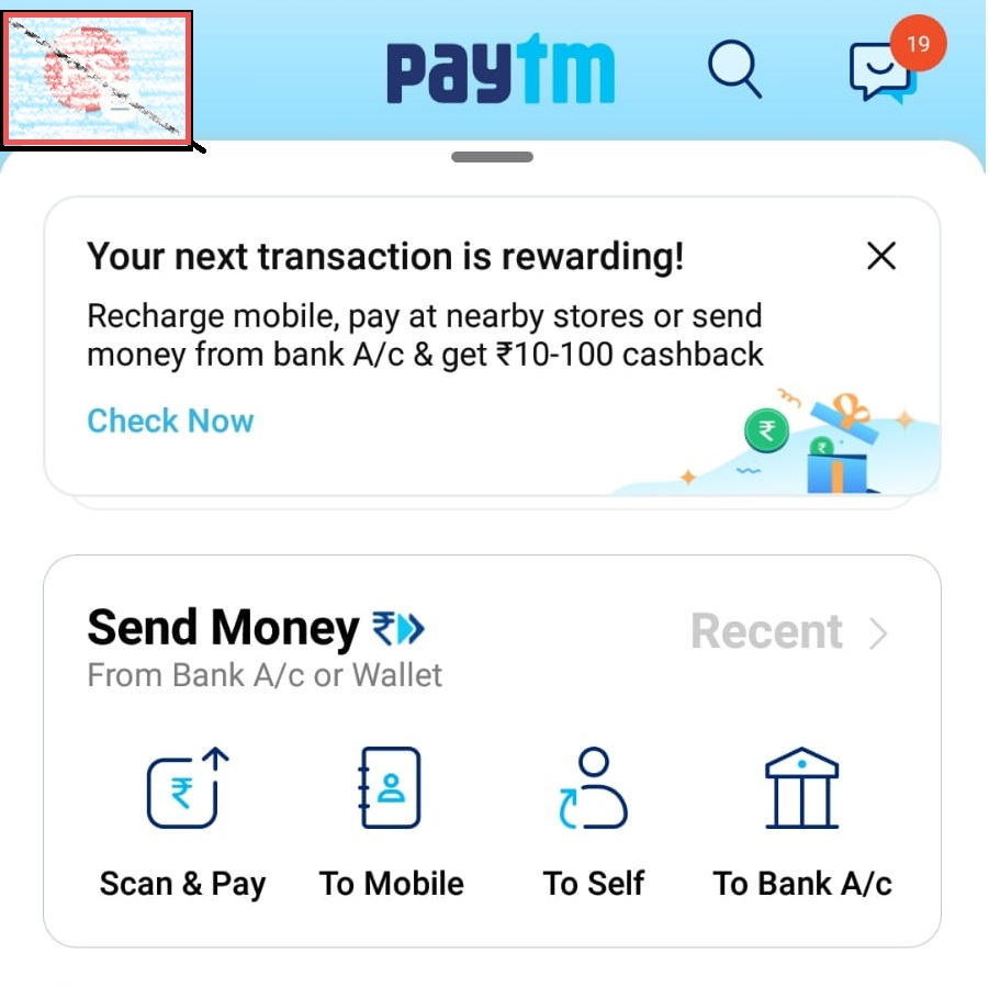 Paytm QR Code How to share my Paytm QR code